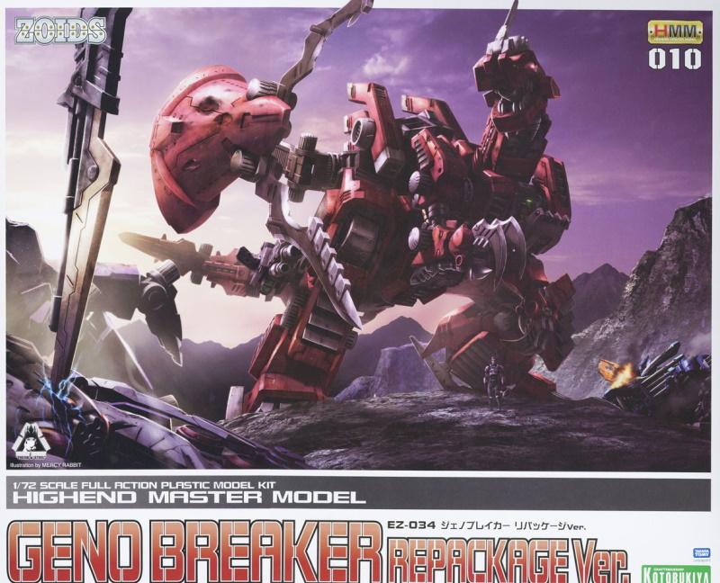 1/72 Highend Master Model Geno Breaker Repackage Ver.