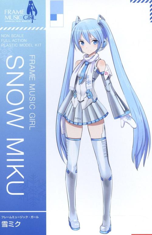 Frame Music Girl FG068 Snow Miku
