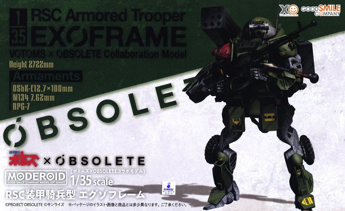 1/35 Moderoid [Votoms x Obsolete] RSC Armoured Trooper Exoframe