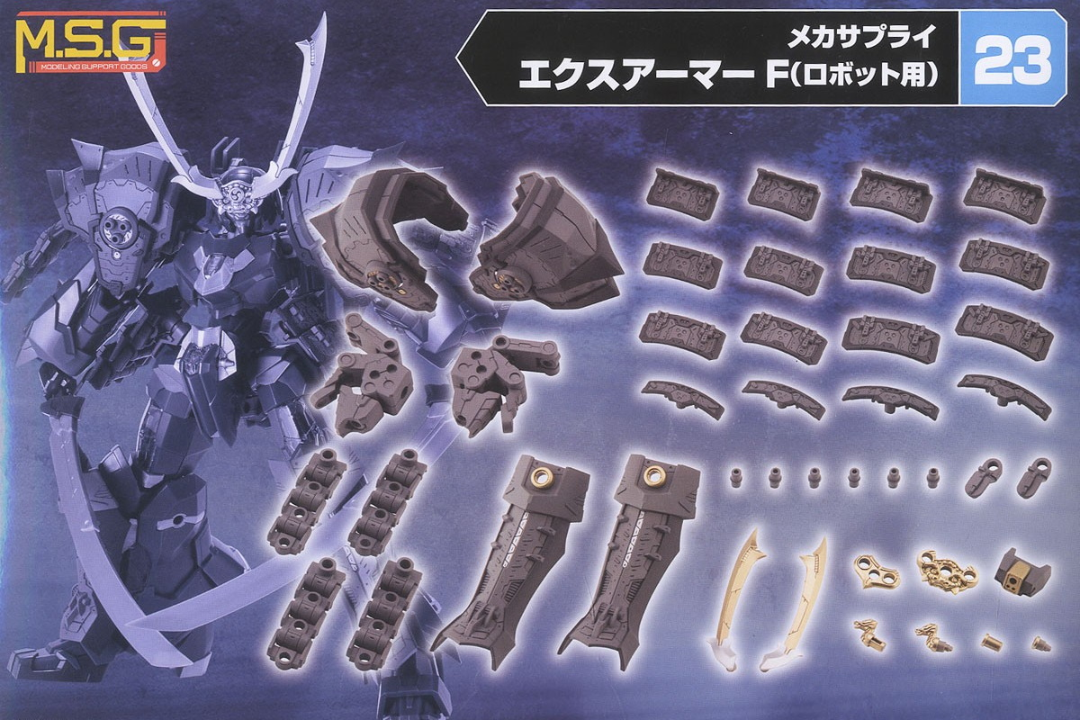 M.S.G Mecha Supply MJ23 Expansion Armour Type F