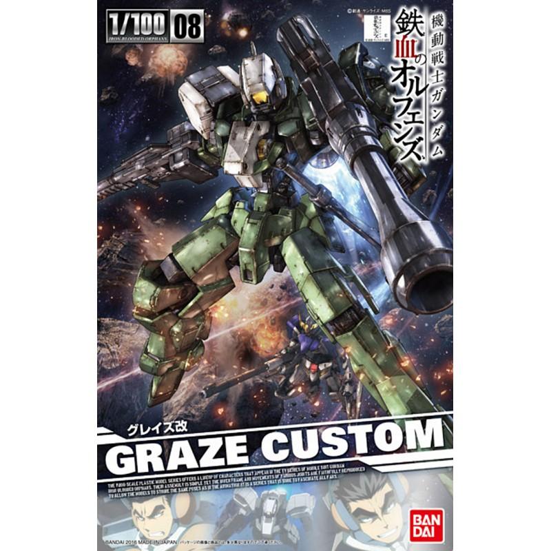 1/100 Graze Custom