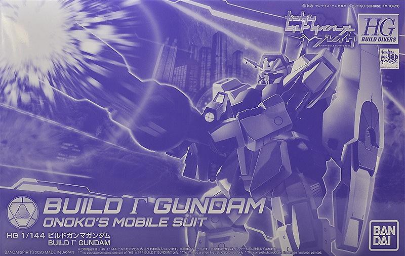 1/144 HGBD Build Gamma Gundam