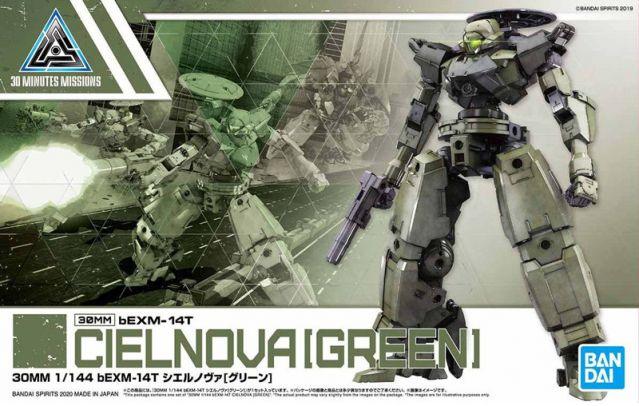 1/144 30MM bEMX-14T Cielnova (Green)