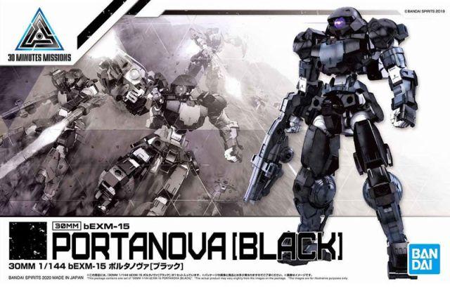 1/144 30MM BEMX-15 Portanova (Black)