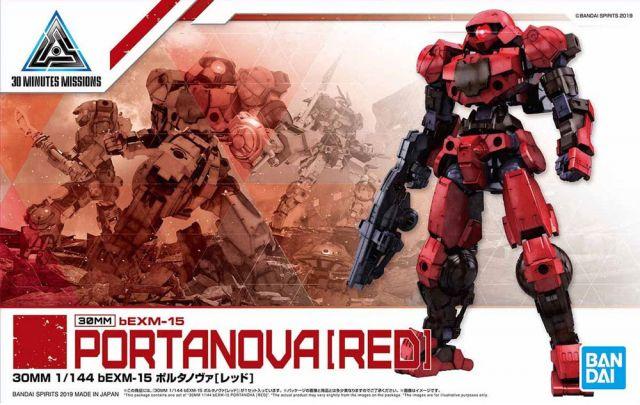 1/144 30MM BEMX-15 Portanova (Red)