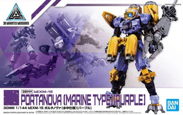 1/144 30MM BEMX-15 Portanova Purple (Marine)