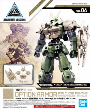 1/144 30MM Option Armour for Close Fighting (For Portanova, Sand Yellow)