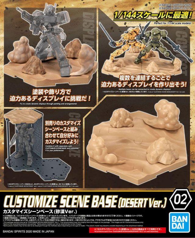 Customise Scene Base (Desert Ver.)