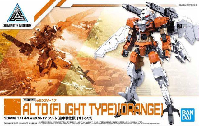 1/144 30MM EEMX-17 Alto Flight Type (Orange)
