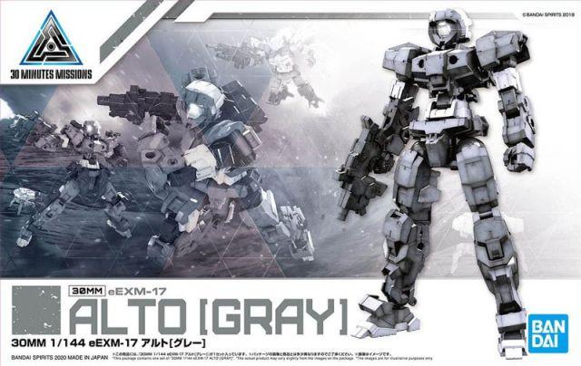 1/144 30MM EEMX-17 Alto (Grey)