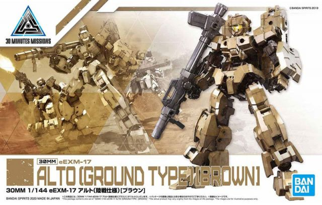 1/144 30MM EEMX-17 Alto Ground Type (Brown)