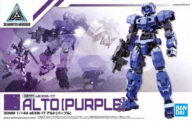 1/144 30MM eEXM-17 Alto (Purple)
