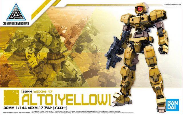 1/144 30MM EEMX-17 Alto (Yellow)