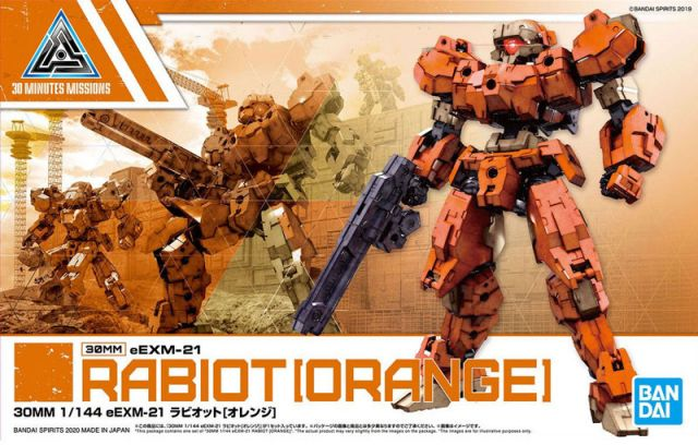 1/144 30MM EEXM-21 Rabiot (Orange)