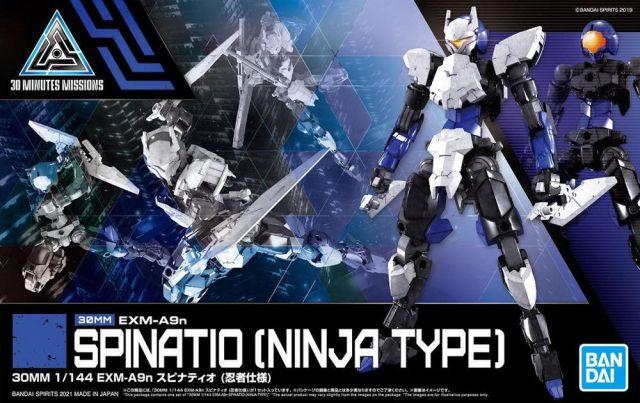 1/144 30MM EXM-A9N Spinatio (Ninja Type)