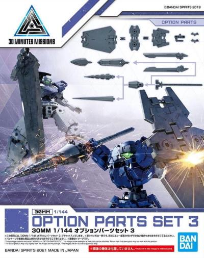 1/144 30MM Option Parts Set 3