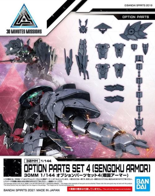 1/144 30MM Option Parts Set 4 (Sengoku Armor)
