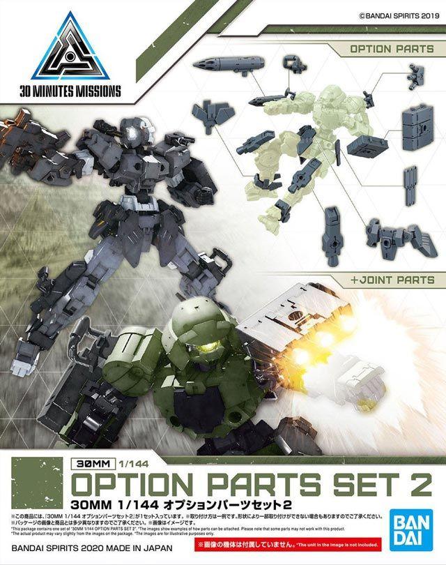 1/144 30MM Option Parts Set 2