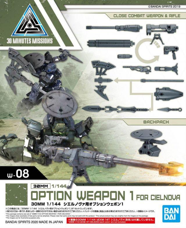 1/144 30MM Option Weapon 1 for Cielnova