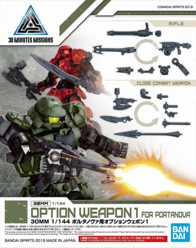1/144 30MM Option Weapon 1 for Portanova