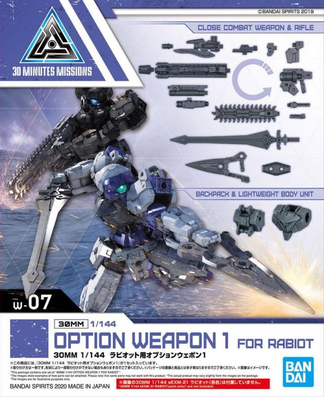 1/144 30MM Option Weapon 1 for Rabiot