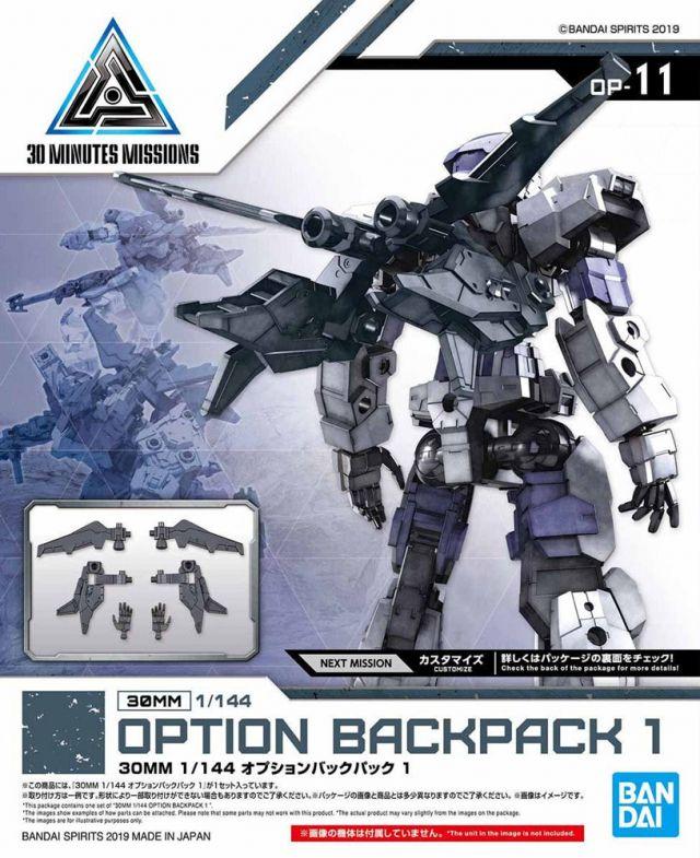 1/144 30MM Option Backpack 1