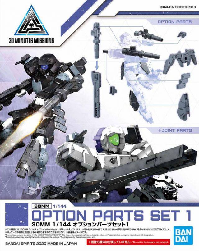 1/144 30MM Option Parts Set 1