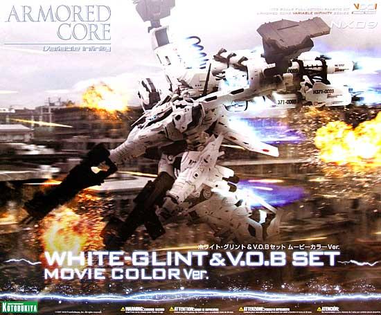 1/72 White-Glint & V.O.B Set (Movie Colour Ver.)