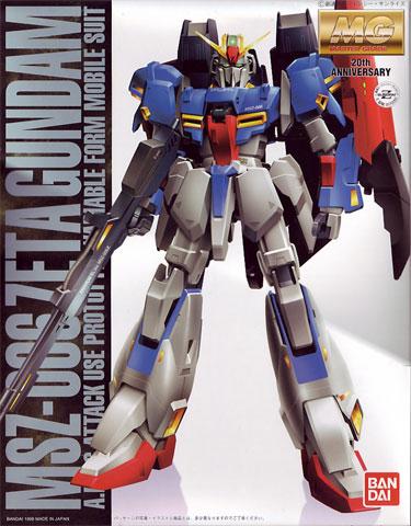 1/100 MG Zeta Gundam