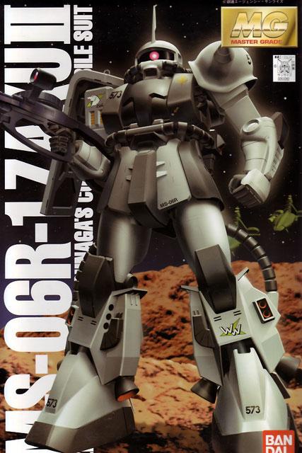 1/100 MG MS-06R-1 Zaku II S. Matsunaga
