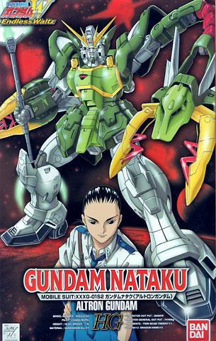 1/100 HG Gundam Nataku