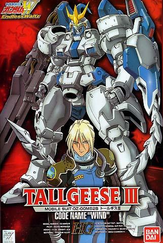 1/100 HG Tallgeese III