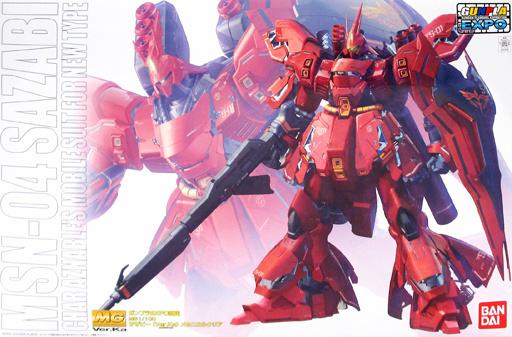 1/100 MG MSN-04 Sazabi Ver .Ka (Mechanical Clear Ver.)