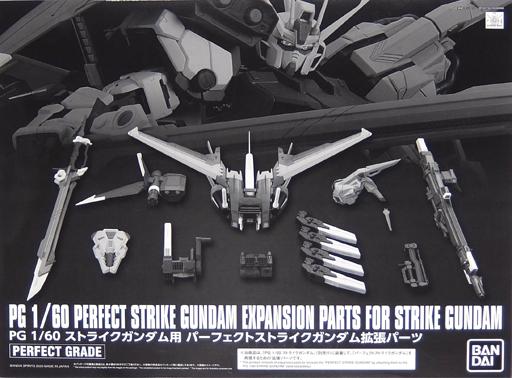 1/60 PG Perfect Strike Gundam Expansion Parts