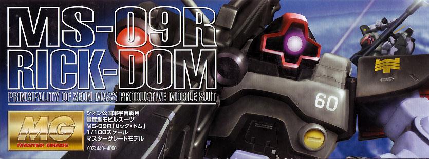 1/100 MG MS-09R Rick-Dom