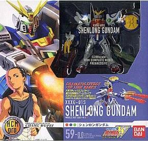 1/200 HCM Pro Shenlong Gundam