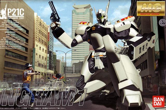 1/35 MG AV-98 Ingram 1st