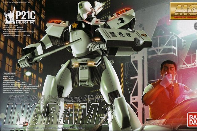 1/35 MG AV-98 Ingram 3rd (TV Version)