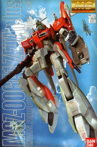 1/100 MG Zeta A1 Plus test colour