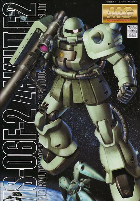 1/100 MG MS-06F-2 Zaku II F2