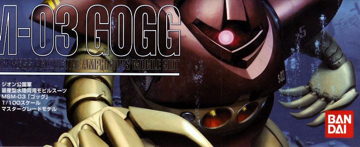 1/100 MG MSM-03 Gogg