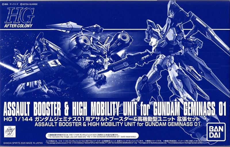 1/144 HGAC Assault Booster and High Mobility Unit for Gundam Geminass 01