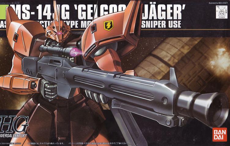 1/144 HGUC Gelgoog Jager