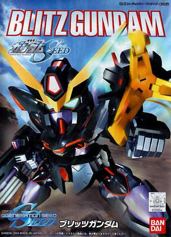 SD Blitz Gundam (No264)