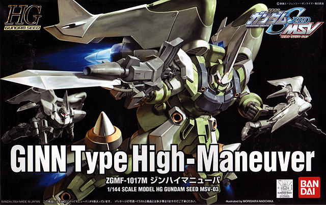 1/144 HG Ginn Type High Manouver
