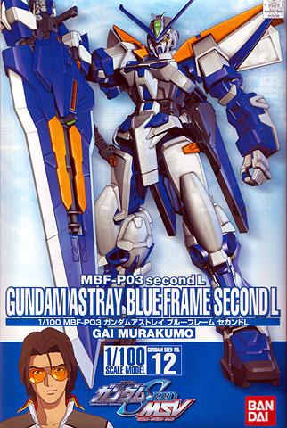1/100 Gundam Astray Blue Frame 2nd L