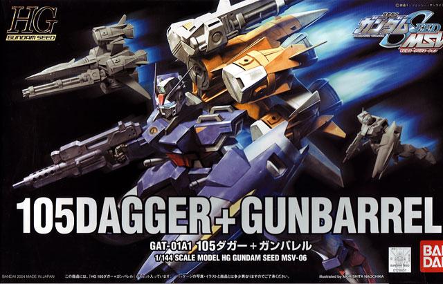 1/144 HG 105 Dagger + Gun Barrel