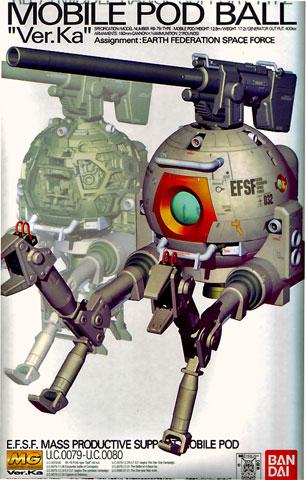 1/100 MG RB-79 Mobile Pod Ball Ver.Ka