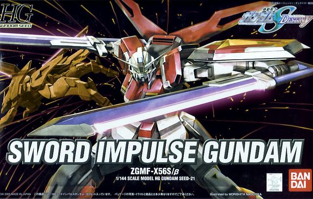 1/144 HG Sword Impulse Gundam