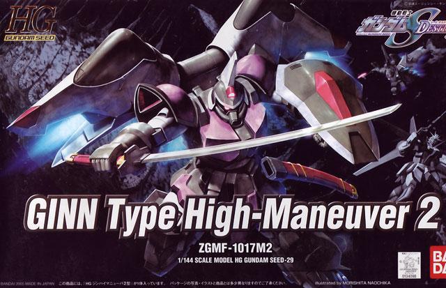 1/144 HG Ginn Type High-Maneuver2